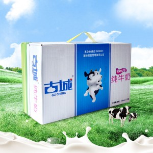 古城盒装纯牛奶