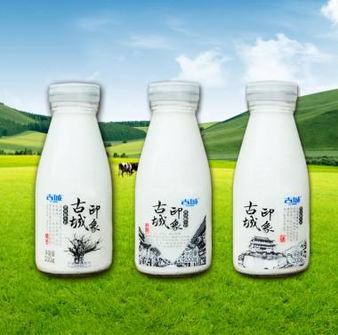 古城印象原味酸牛奶
