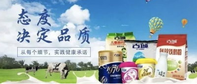 购买牛奶,认准这两个原则!