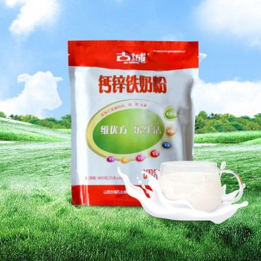 钙铁锌奶粉