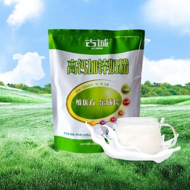 高钙加锌奶粉