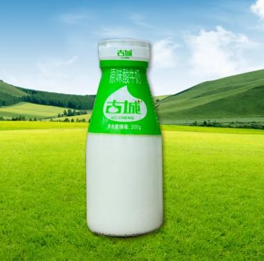 瓶装-原味酸牛奶