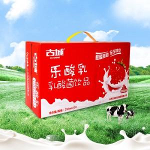 草莓乐酸乳
