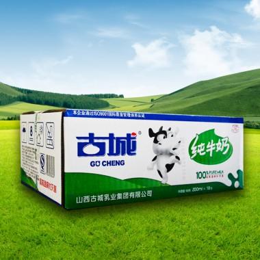 竞博体育电竞app袋装纯牛奶