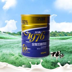 900g全脂加糖奶粉