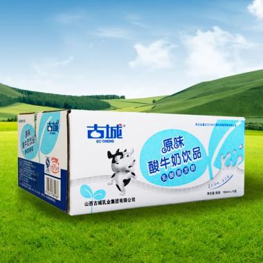 原味酸牛奶饮品