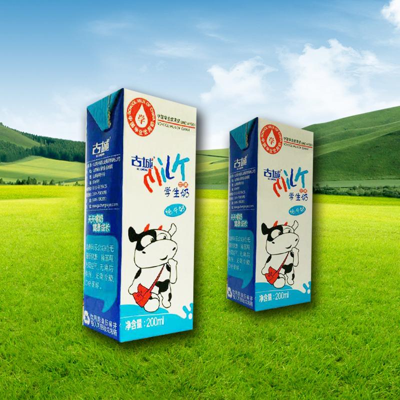 学生奶纯牛奶.jpg
