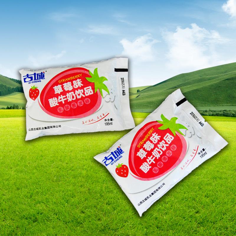 草莓味酸牛奶饮品.jpg
