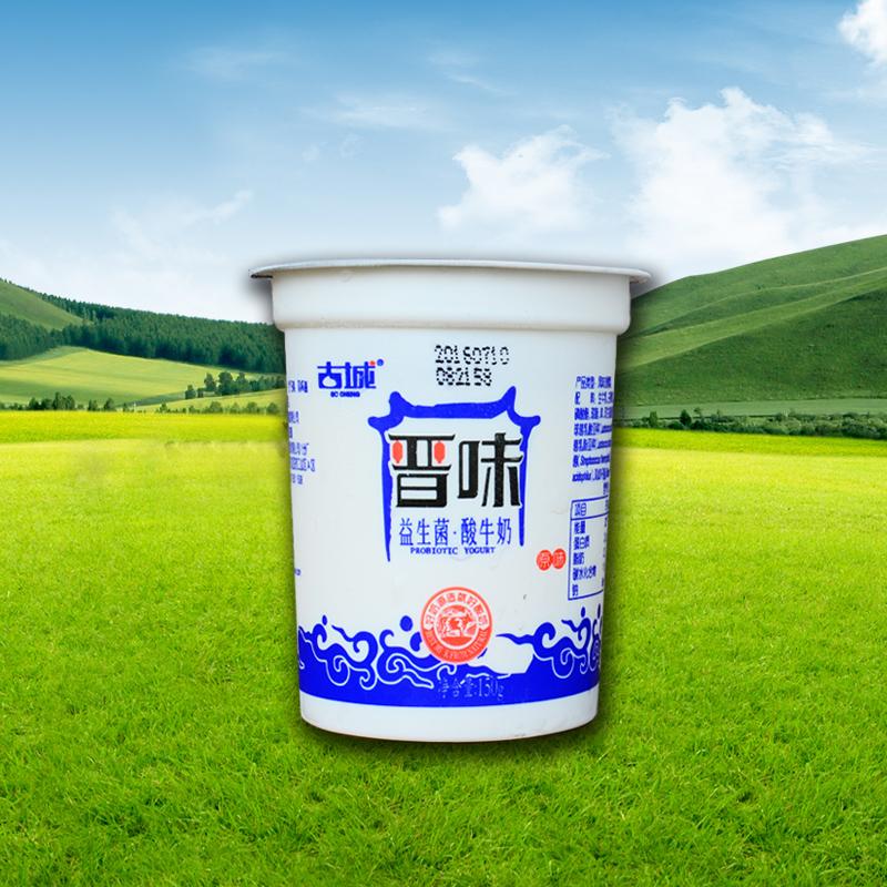 益生菌酸牛奶1杯.JPG