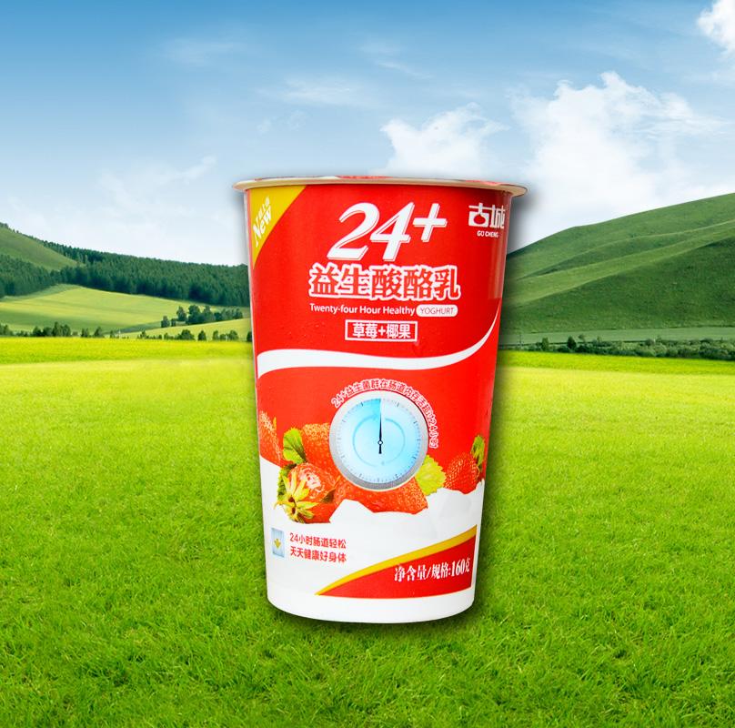 24+草莓+椰果  杯装酸牛奶.jpg